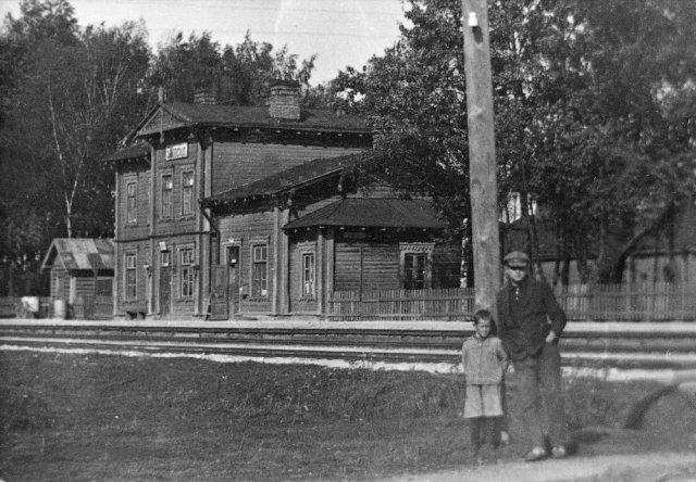 Subačiaus geležinkelio stotis. XX a. 4 dešimt.
