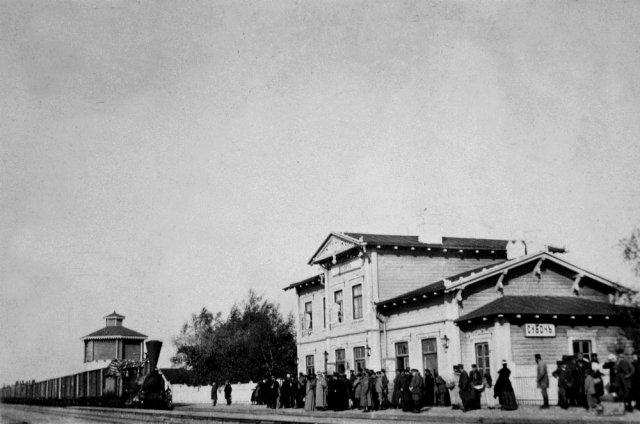 Subačiaus geležinkelio stotis. XX a. pradžia.
