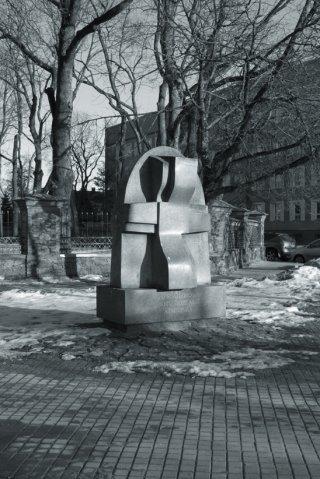 Panevėžio Smėlynės aikštė. Vieta, kur palaidotas dailininkas ir fotografijos pradininkas Aukštaitijoje Eliziejus Lutkevičius.