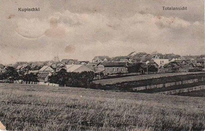 Kupiškio,spėjama Šmidto, vėjo malūnas apie 1915-1917 m.