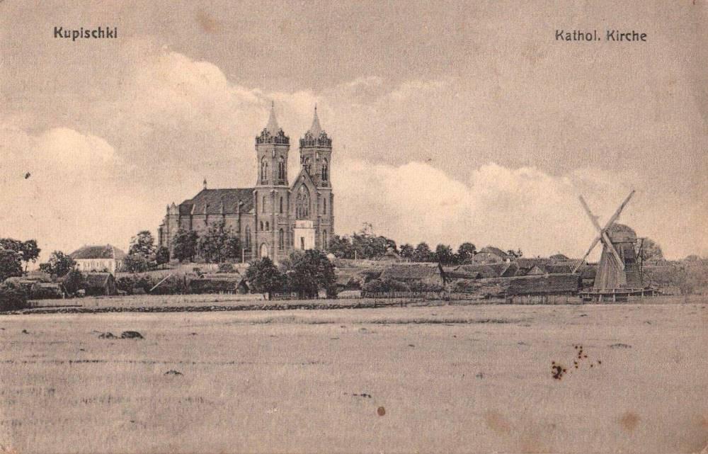 Kupiškis 1915 m. Lichtdruck Graphische Gesellschaft, Akt. Ges. Berlin SW.68. KEM 17067
