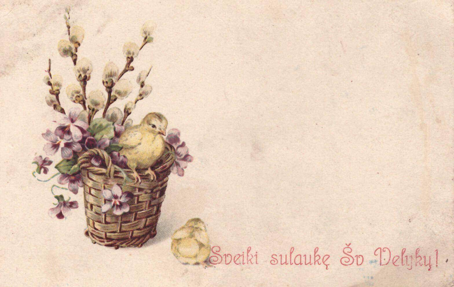 """16. P. m. PF 1750 atvirukas """"Sveiki sulaukę Šv. Velykų!"""", 13,5 x 8,8 cm."""