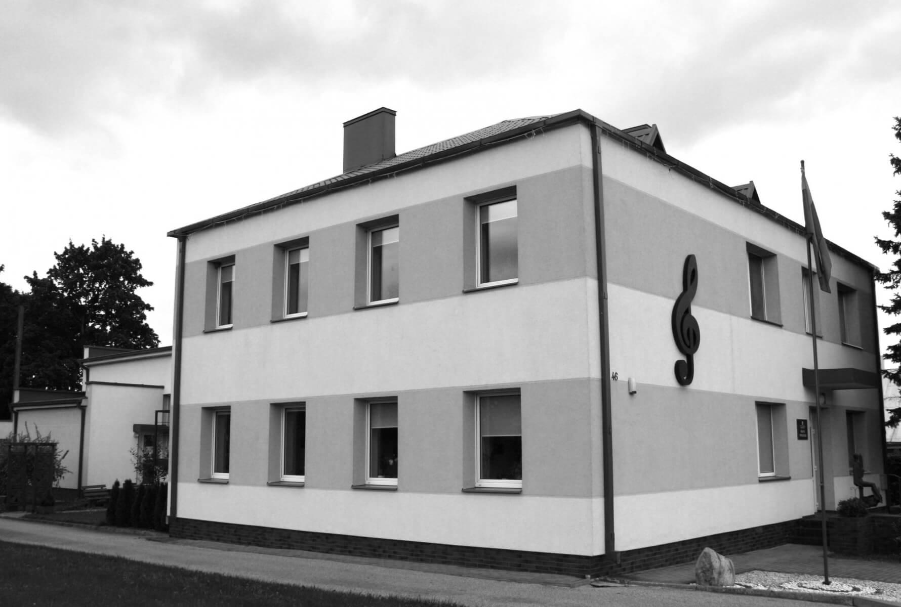 Kupiškio meno mokykla. Pastatas rekonstruotas ir išplėstas 2021 m.