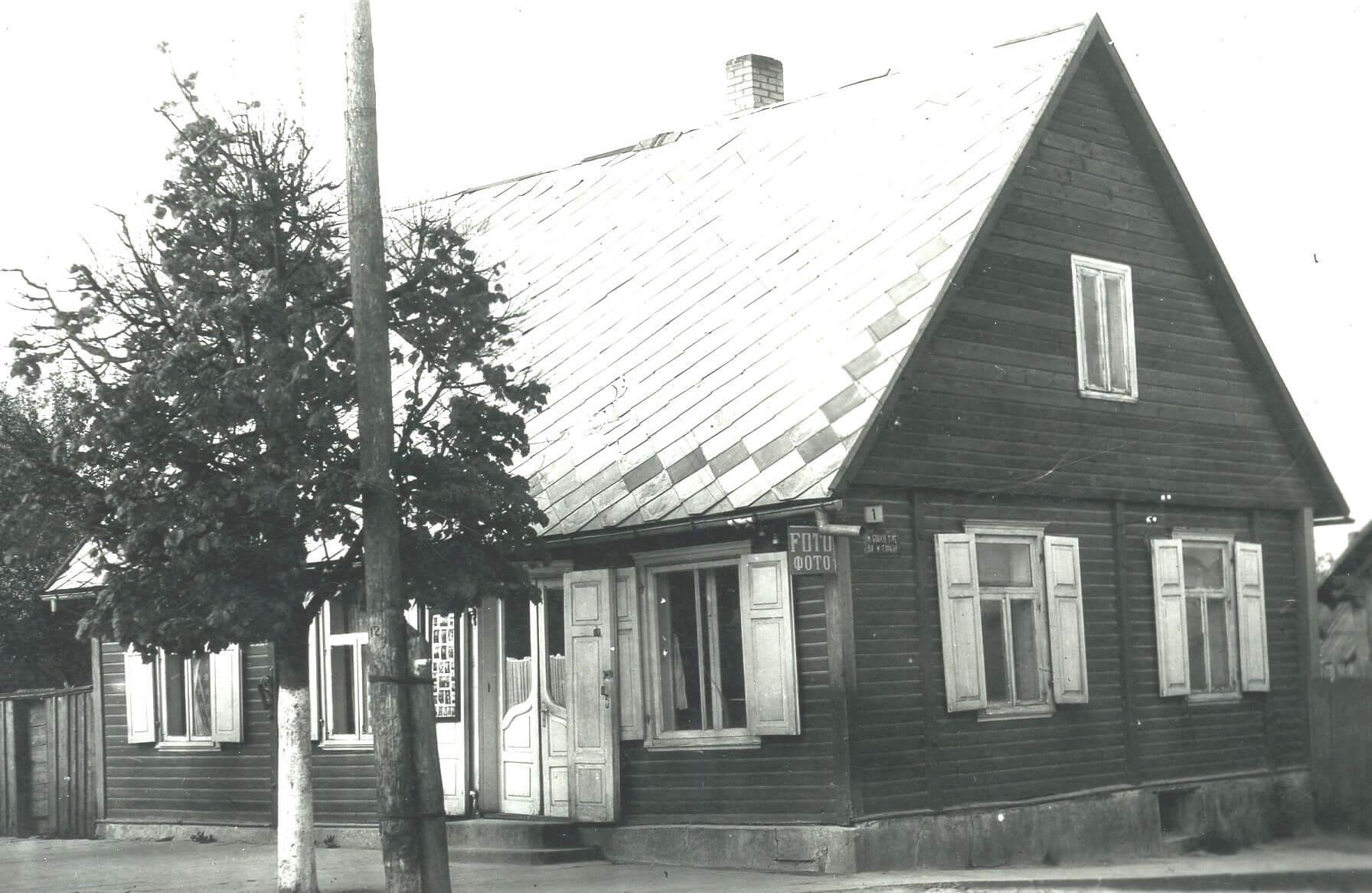 Fotografo Juozo Karazijos namas. XX a.